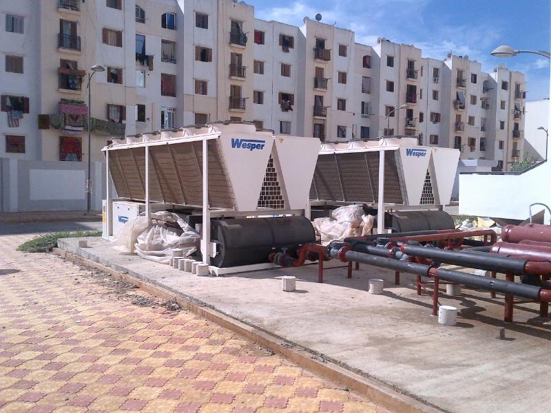 Centre Archives Oran